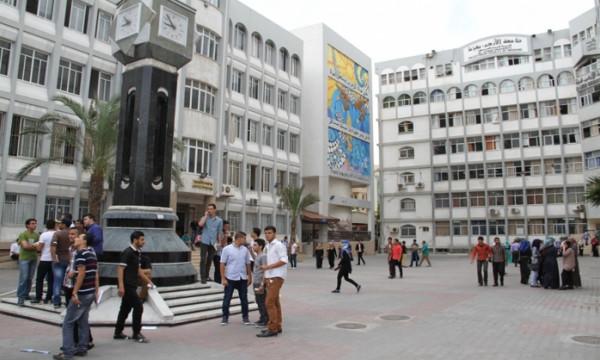 """""""الأزهر"""" بغزة تُصدر بياناً """"مهماً"""" بشأن التعليم الإلكتروني والفصل الدراسي الثاني"""
