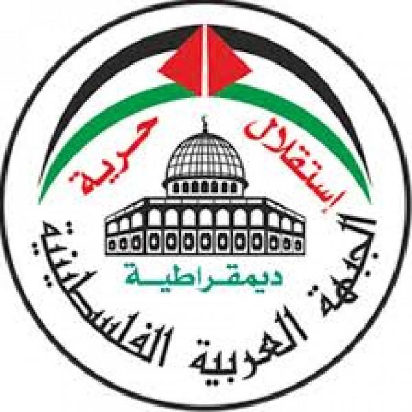 الجبهة العربية الفلسطينية: الانتفاضة شكلت رمزاً للصمود الوطني الفلسطيني