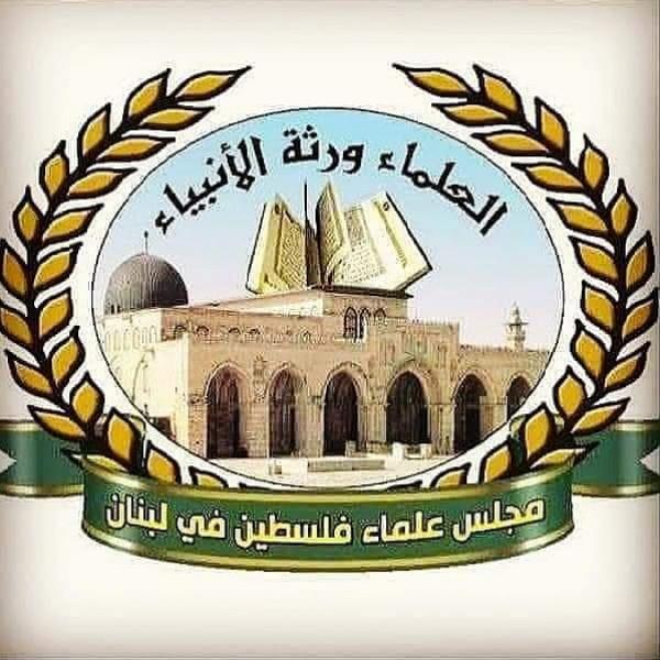 علماء فلسطين: إحياء ذكرى يوم الارض تأكيد على الحقوق والثوابت ونهج المقاومة