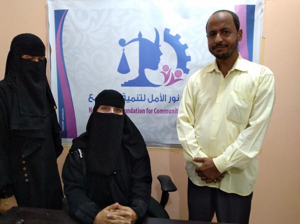 تدشين مكتب مؤسسة نور الأمل لتنمية المجتمع في مدينة عدن