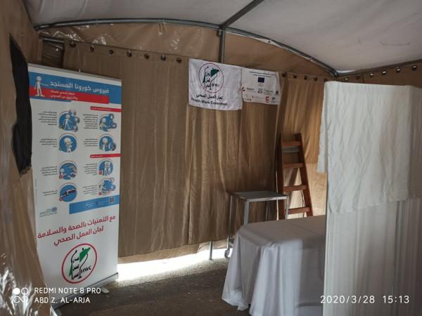 مركز حلحول الصحي يقيم خيمة طبية