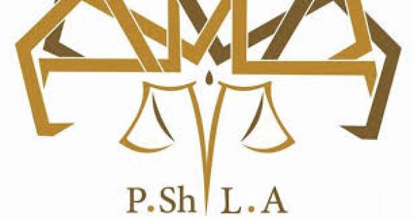 نقابة المحامين الشرعيين: نؤكد على تمسك الشعب الفلسطيني بأرضه وهويته