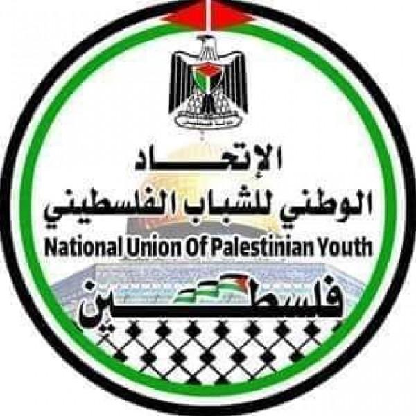 زهير مطلق: نُثني علي دور القيادة الفلسطينية بالملحمة التاريخية التي يخوضها شعبنا