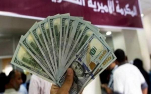 طالع الأسماء.. التنمية بغزة تُصدر إعلاناً بخصوص صرف المنحة القطرية (100 دولار)