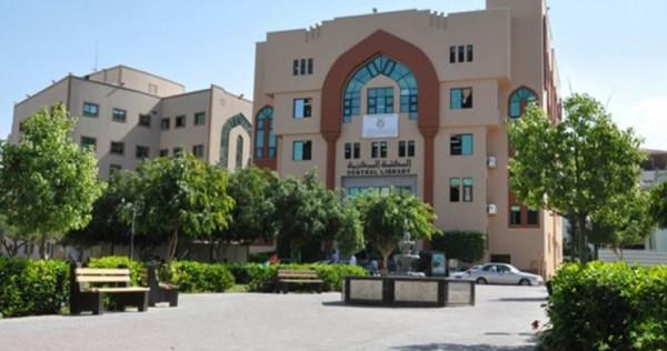 الأول من الشهر المقبل يوماً لخدمات الطلبة بالجامعة الإسلامية