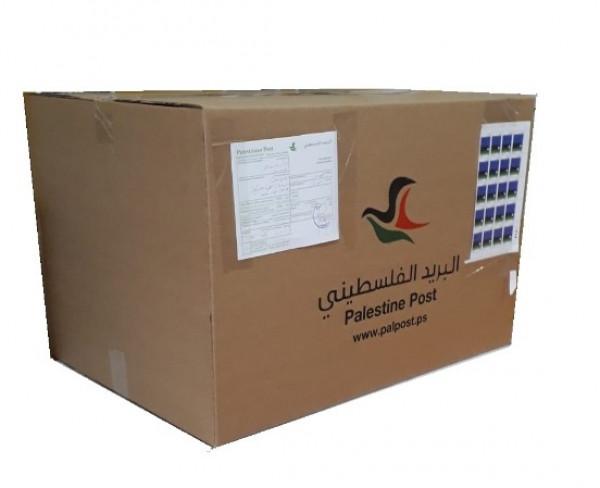 وصول أولى دفعات البريد الفلسطيني السطحي المنقول جواً لوجهته بأميركا بمدة قياسية