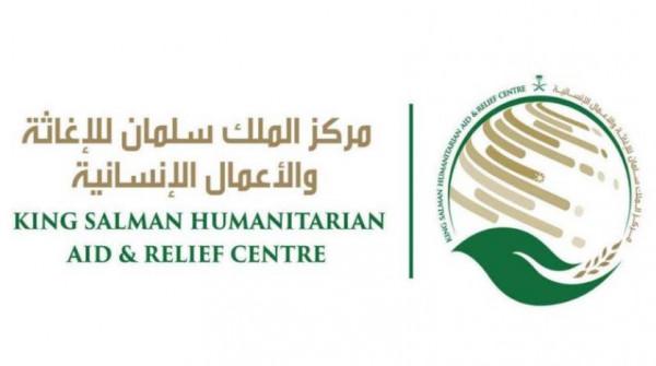 مركز الملك سلمان للإغاثة يُنسق مع الصحة الفلسطينية لتأمين الاحتياجات لمواجهة (كورونا)