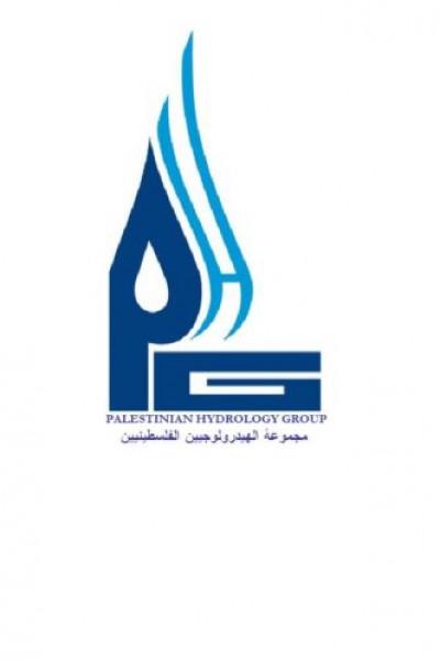 الهيدرولوجيين الفلسطينيين لتطوير مصادر المياه والبيئة تساهم بتوفير مياه الشرب لمراكز الحجر بالقطاع