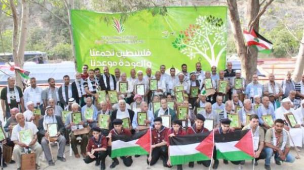 """""""انتماء"""" والمؤتمر الشعبي لفلسطينيي الخارج يستعدان لإطلاق الحملة الدولية للحفاظ على الهوية"""