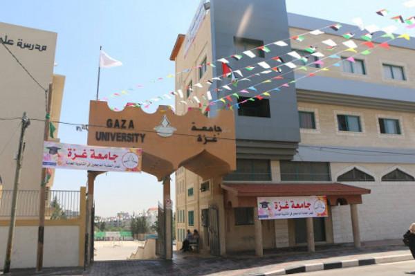 جامعة غزة تُصدر قرارات خاصة بالفصل الدراسي الحالي