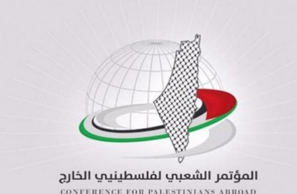 المدهون يثمن جهود المؤتمر الشعبي لفلسطينيي الخارج لنصرة الأسرى