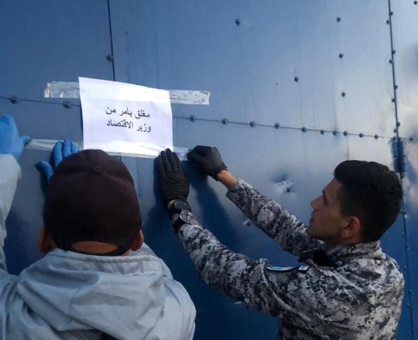 إغلاق مستودع للسلع المُستعملة الإسرائيلية في مدينة بيت لحم