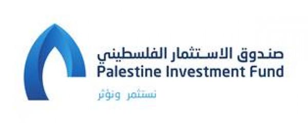 موظفو صندوق الاستثمار الفلسطيني يتبرعون بـ 50 ألف شيكل لجهود مكافحة (كورونا)