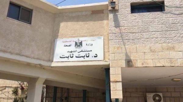 """""""النضال الشعبي"""" ترحب بالجهود لإعادة فتح المستشفى الحكومي في طولكرم"""