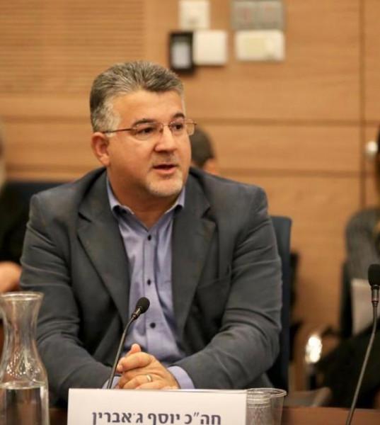 جبارين يطالب بتخصيص 150 مليون شيكل للتعلّم عن بُعد للطلاب العرب