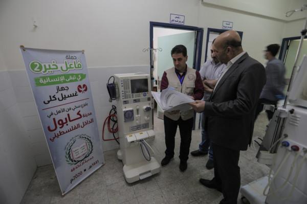 جمعية الإغاثة 48 تلبي نداء القطاع الصحي بغزة وتتبرع بجهازي غسيل كلى