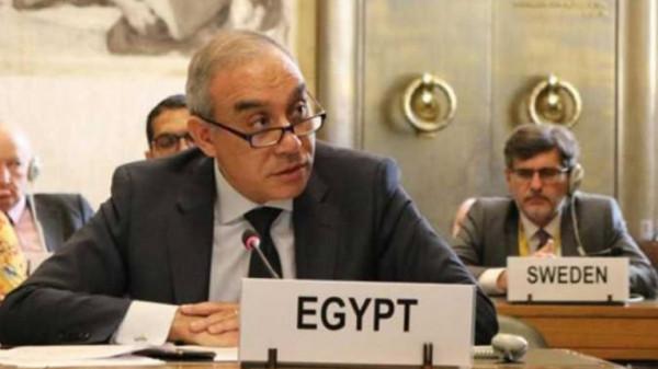 """مصر تطالب بتخفيف عبء الدين الخارجي على الدول النامية بسبب """"كورونا"""""""