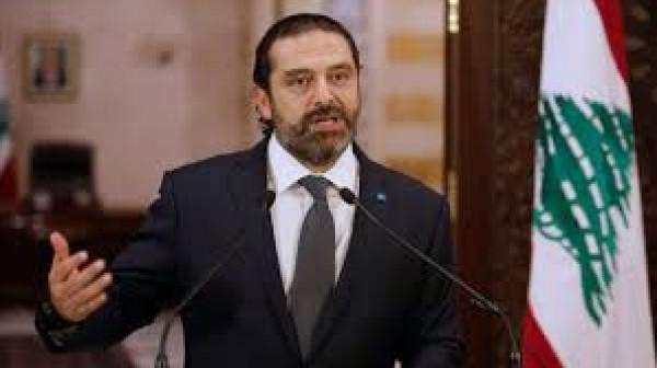 """الحريري: خطة الحكومة اللبنانية """"انتحار اقتصادي"""""""