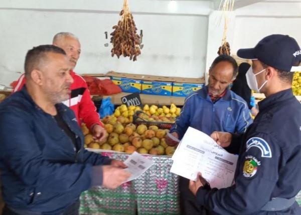 الشرطة تقف يوميا على التوعية عند تنظيم نقاط تموين المواطنين بالحاجات الضرورية