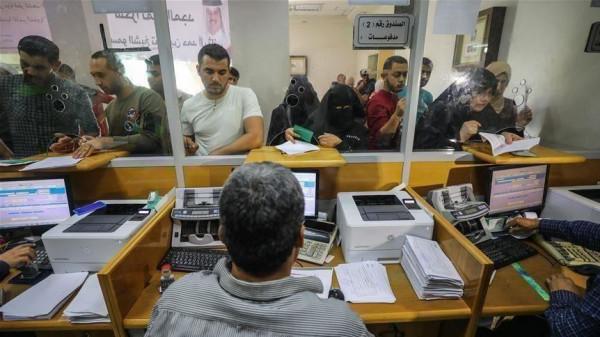 طالع.. وزارة العمل بغزة تنشر رابط الفحص لمساعدات المتضررين من جائحة (كورونا)