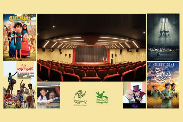 """مؤسسة الفارابي السينمائية ومركز التنمية الفكرية للأطفال واليافعين يُقيمان """"أسبوع أفلام الأطفال"""""""