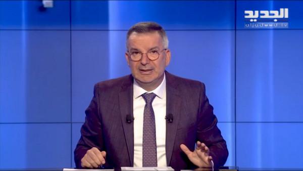الوزير شربل: اشتقت للشعب اللبناني لا للسياسيين