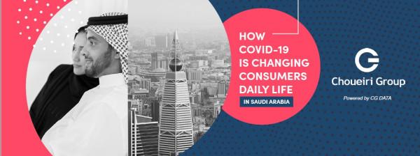 كيف يُسهم فيروس كوفيد-19 في تغيير حياة المستهلكين اليومية بالسعودية؟
