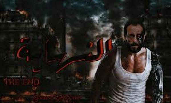 """(حماس) تُعقّب على التفاعل العربي مع المسلسل المصري """"النهاية"""""""