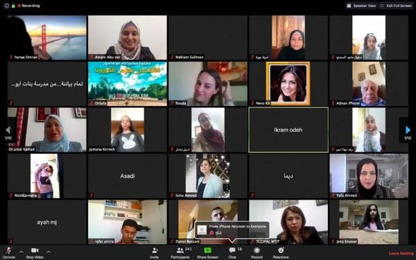 انطلاق فعالية اليوم الدولي للفتيات في مجال تكنولوجيا المعلومات والاتصالات   دنيا الوطن