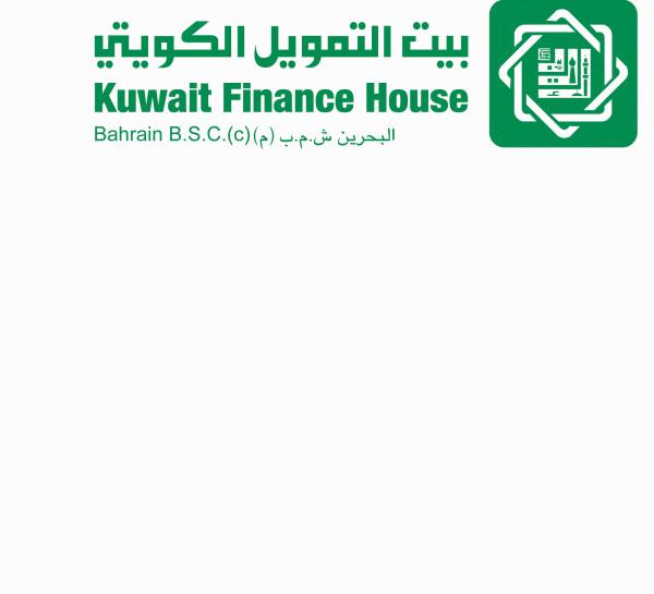 """بيت التمويل الكويتي يعلن دعمه لحملة """"فينا خير"""" بقيمة مليون دولار أمريكي"""