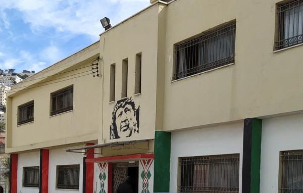 """""""التربية"""" تتسلم مشروع توسعة وصيانة مركز التدريب المهني في نابلس"""