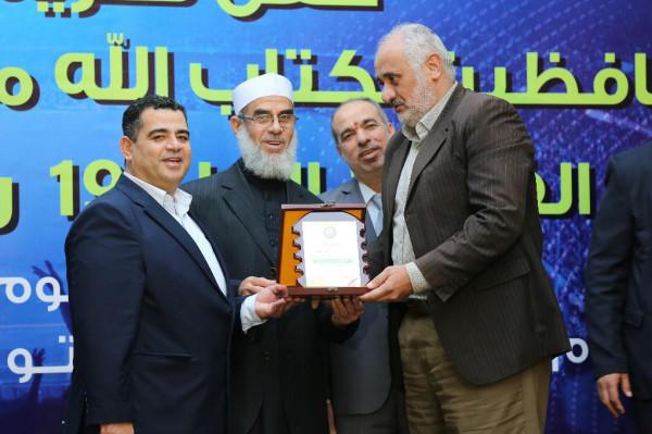 المجلس الأعلى للشباب والرياضية يكرم 75 حافظاً للقرآن من الرياضيين