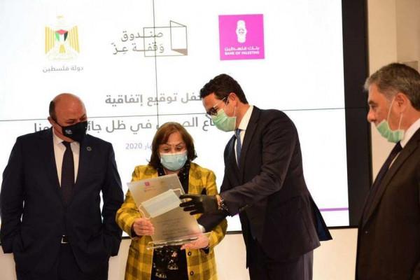 مجموعة بنك فلسطين تكرم الكيلة وتتبرع بـ 1.5 مليون شيكل لوزارة الصحة