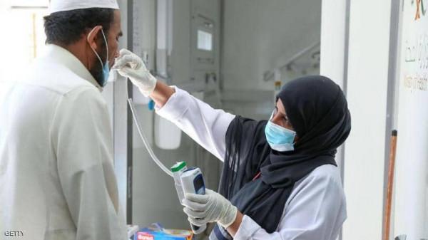 الصحة السعودية تسجل انخفاضاً جديداً في إصابات (كورونا)