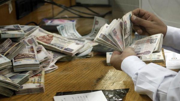 الجنيه المصري يتراجع لأقل مستوى في ثلاثة أشهر