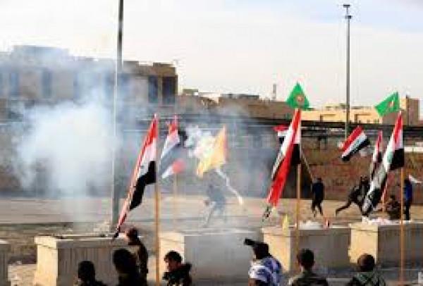سقوط صاروخ بمحيط السفارة الأمريكية في بغداد