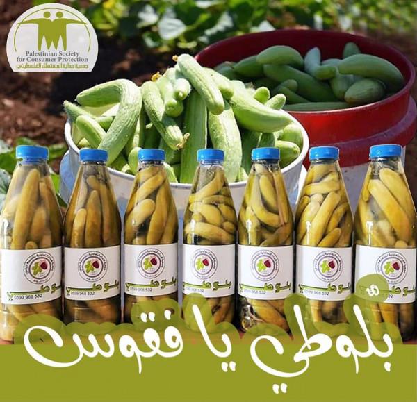 """جمعية المستهلك تطلق مبادرة """"بلوطي الفقوس"""" لدعم المزارعين في دير بلوط"""