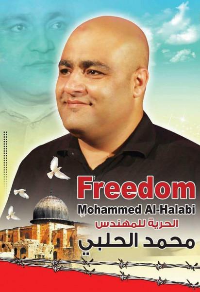 فروانة: محاكمة الحلبي للمرة 138 وهي الأكثر عدداً
