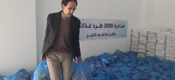 الكاتب شُراب يختتم مبادرة 3000 طرد غذائي