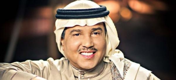 محمد عبده يكشف عن عدد أبنائه بعد الحجر المنزلي