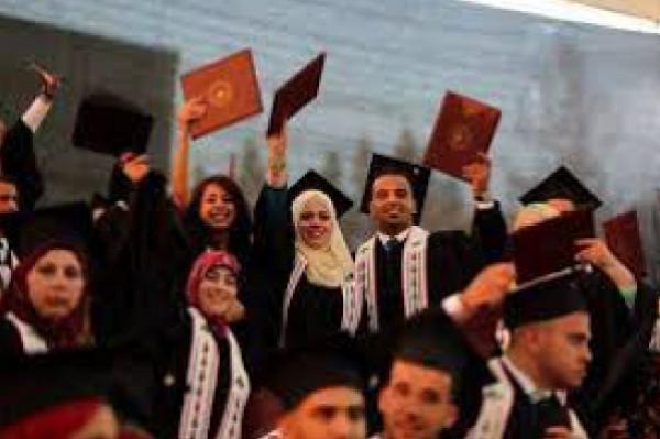 """""""التعليم العالي"""" تعلن توفر منح ومقاعد دراسية في باكستان"""