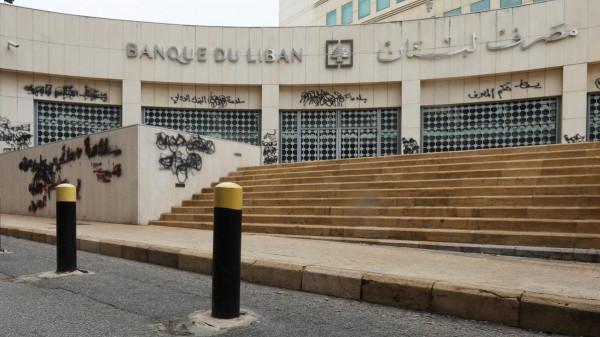 مصرف لبنان المركزي يتعهد بتوفير الدولار للشركات الصناعية