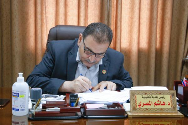 توقيع اتفاقية تأهيل شبكة الصرف الصحي في مدينة قلقيلية