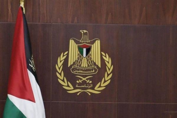 الرئاسة الفلسطينية: ندعم حق الصين بالحفاظ على وحدة أراضيها وحقها ببسط السيادة عليها