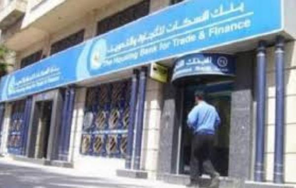بنك الإسكان يساهم بدعم صندوق منح ذوي الإعاقة في جامعة النجاح