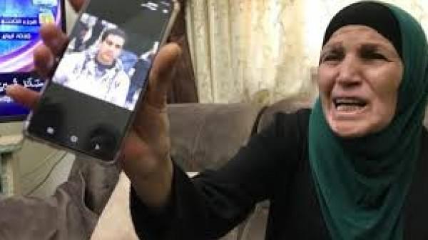 الاحتلال يُعلن تسليم جثمان الشهيد إياد الحلاق الليلة
