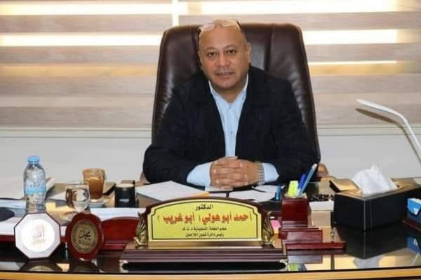 أبو هولي يؤكد أهمية التحضير الجيد لإنجاح مؤتمر التعهدات المستمرة للدول المانحة لـ(أونروا)