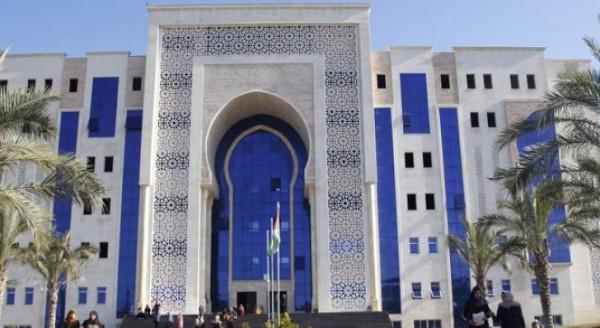 جامعة الإسراء بغزة تدعو لتغطية مؤتمر حول واقع التعليم الالكتروني بظل جائحة (كورونا)