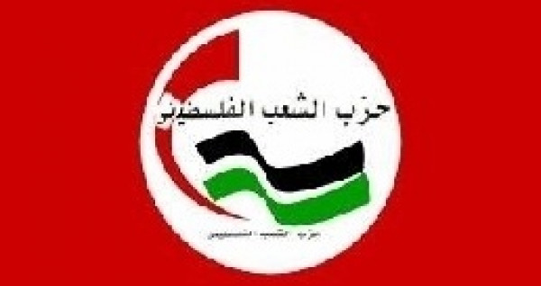 حزب الشعب: نرفض بشدة المساس بحرية الرأي