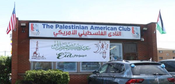 النادي الفلسطيني الأمريكي: نتطلع لافتتاح فرع لنا في لبنان